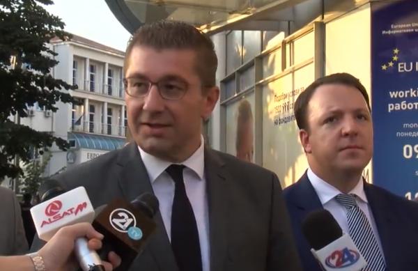 Мицкоски: Никој во историјата македонскиот народ не го камшикувал, па нема тоа да му го дозволиме ниту на Зоран Заев