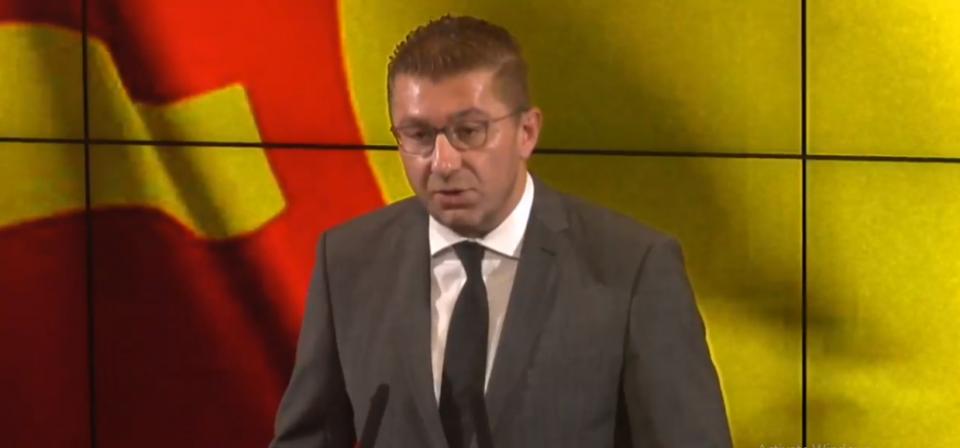 Мицкоски:Колку очигледно фали Мијалков во соопштенијата на СДСМ за прислушкувањето