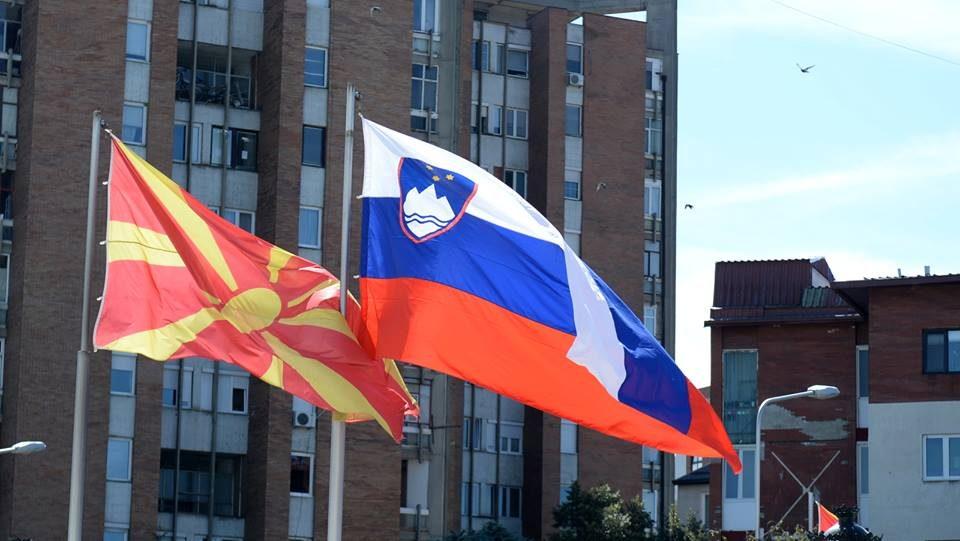 Mакедонските државјани може да патуваат во Словенија со негативен ПЦР тест не постар од 48 часа