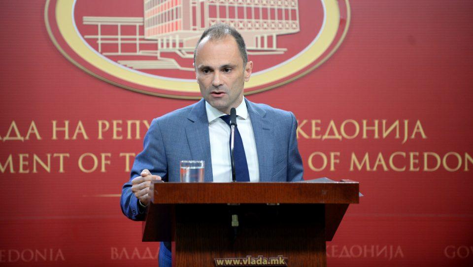 ВМРО-ДПМНЕ бара оставка од Филипче