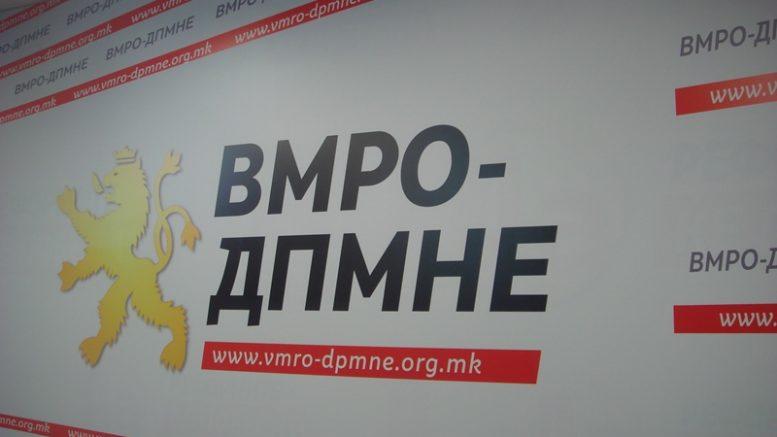 ВМРО-ДПМНЕ го честита Денот на независноста – 8. Септември