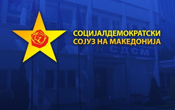 СДСМ: ВМРО-ДПМНЕ 11 години ги игнорираше земјоделците, извозот на праски се одвива непречно