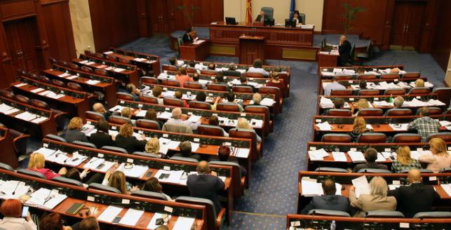 Пратеник од ВМРО-ДПМНЕ му пиша на Хан: Tрпам закани, ве молам заштитете ме (ФОТО)