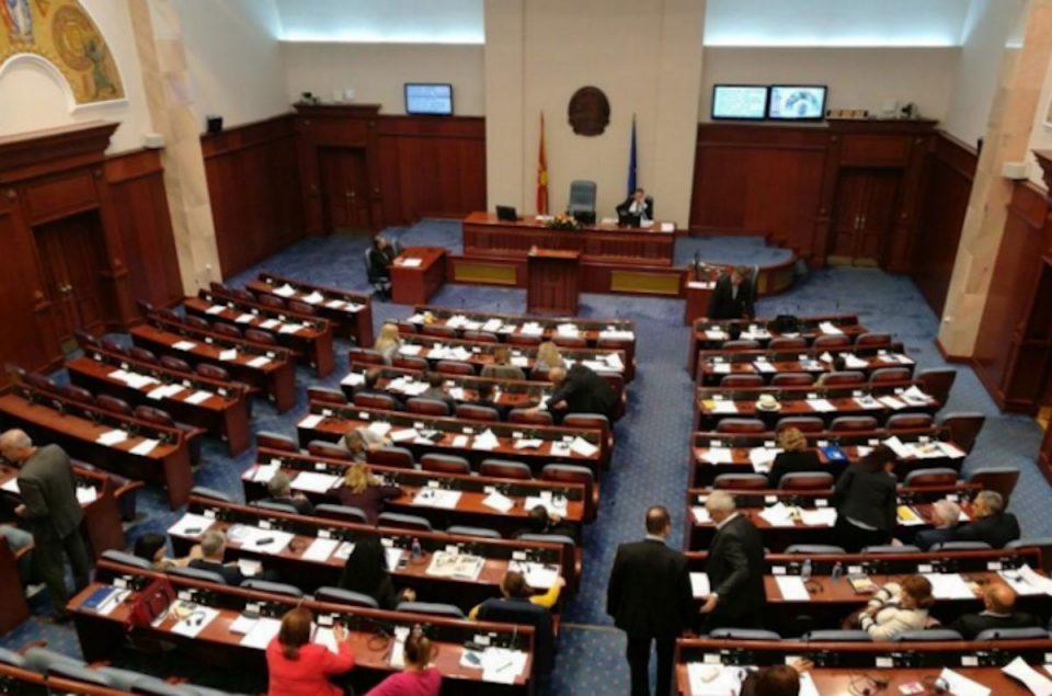 Утврдена потребата за донесување на Законот за јавно обвинителство