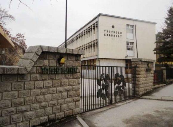 Тутунски комбинат од Прилеп продолжува со модернизацијата