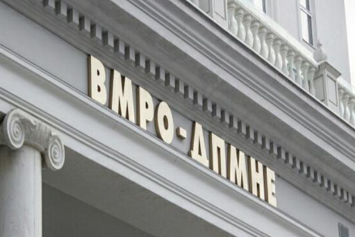 ВМРО-ДПМНЕ: Заев си нарача и сведочења со кои што сака да спроведе план за компромитирање