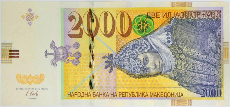 """Народна банка отпорано планирала денарите да станат """"северни"""""""
