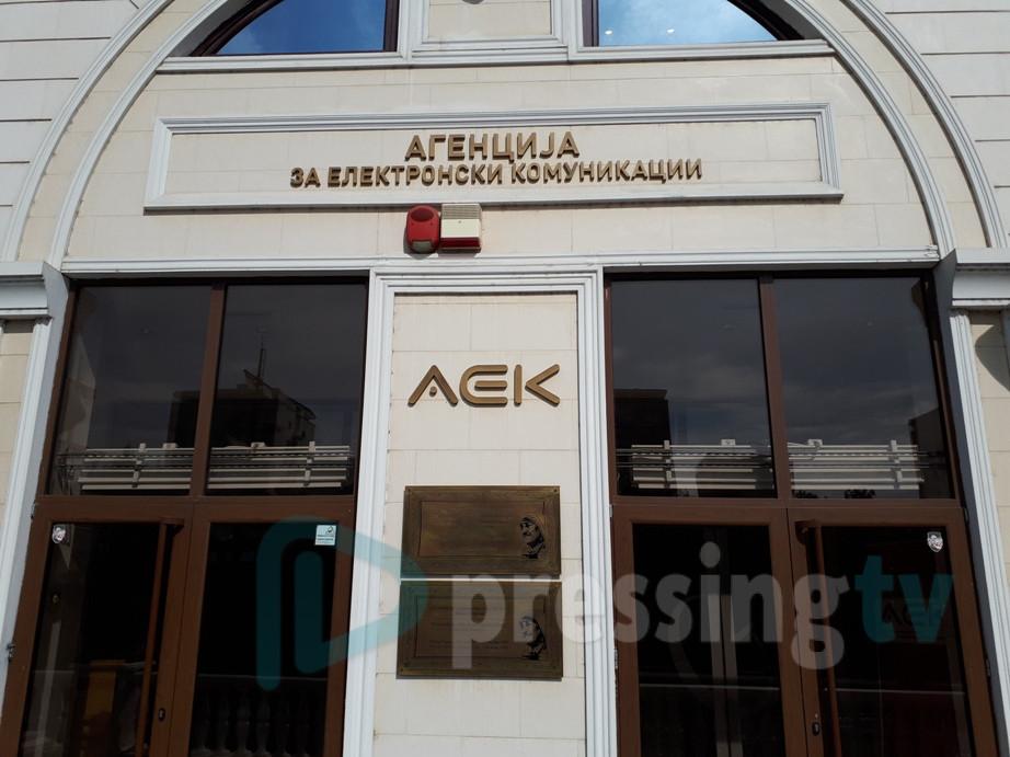 АЕК достави предлог за намалување на цените во роаминг со Грција