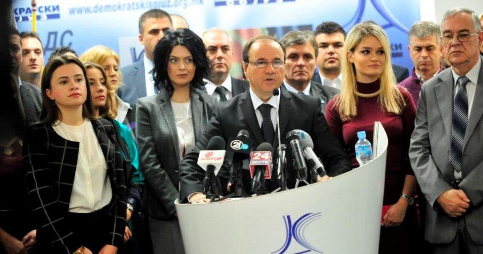 ДС: Нема услови да се формира Влада од СДСМ И ВМРО-ДПМНЕ, бидејќи ниту понудата е сериозна, ниту пак одговорот е искрен