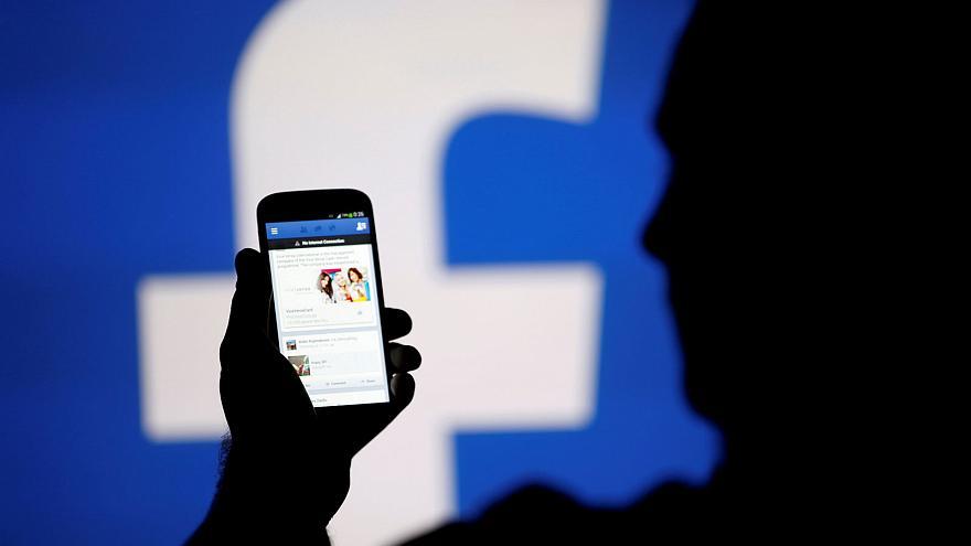 Малолетници со уцена на социјална мрежа зеле 6.000 евра