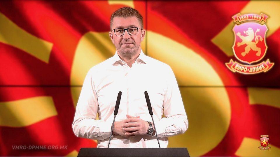 Мицкоски: Гоце Делчев е голем Македонец, Пендаровски да се извини ако сака средба