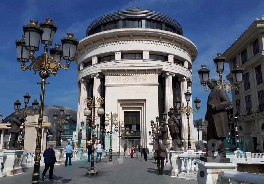 Обвинение за четворица вработени во Кататастар, незаконски давале консултантски услуги во Србија