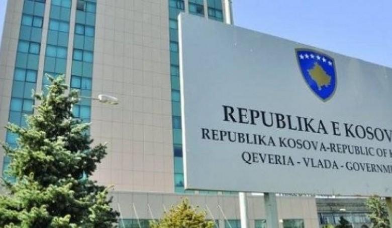Maкедонци учествувале во хакерски напад врв косовски инстутуции