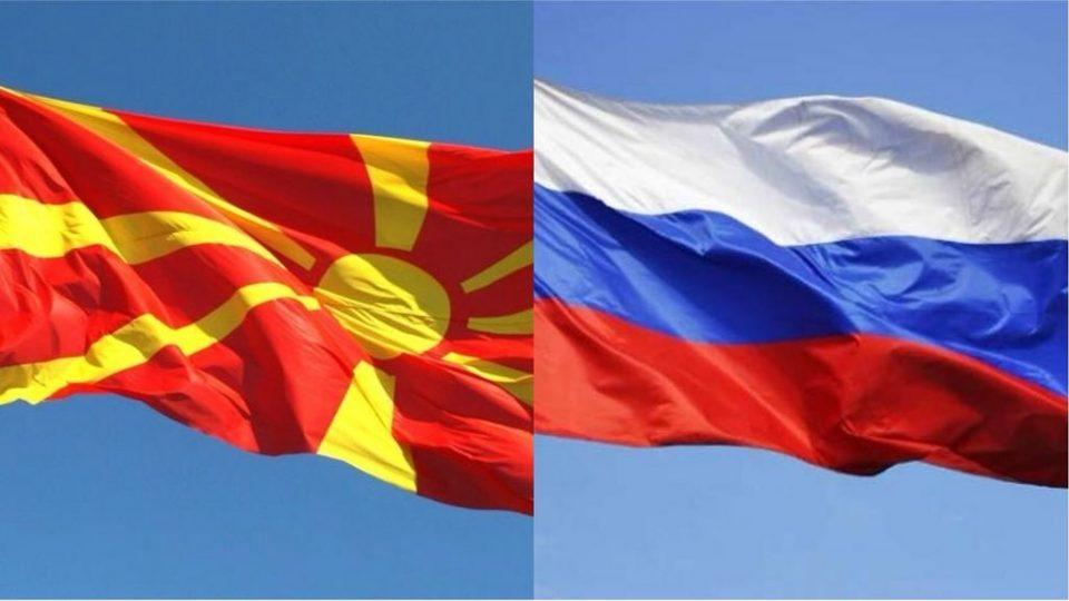 Седница на македонско-руската мешовита меѓувладина комисија