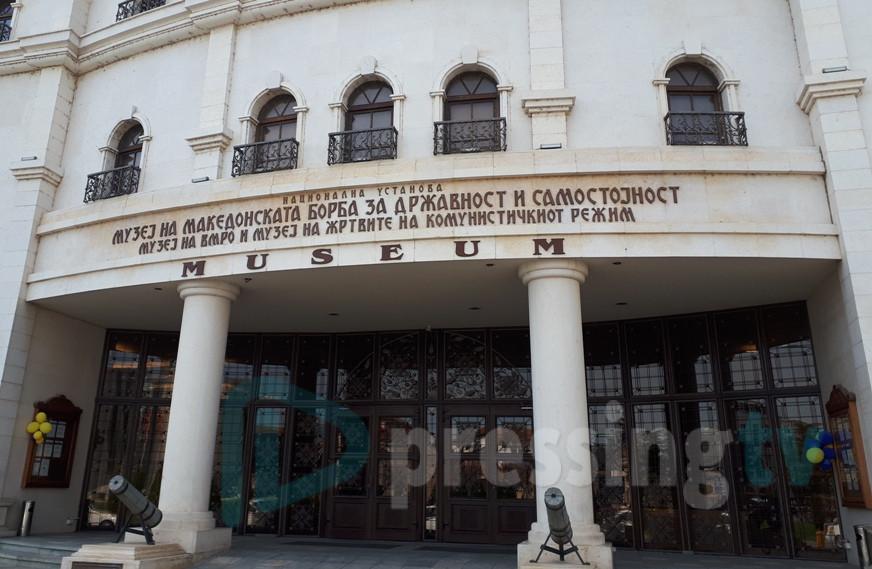 ВМРО-ДПМНЕ: Со владата на СДСМ за четири години има намалени буџети и целосна негрижа во музеологијата