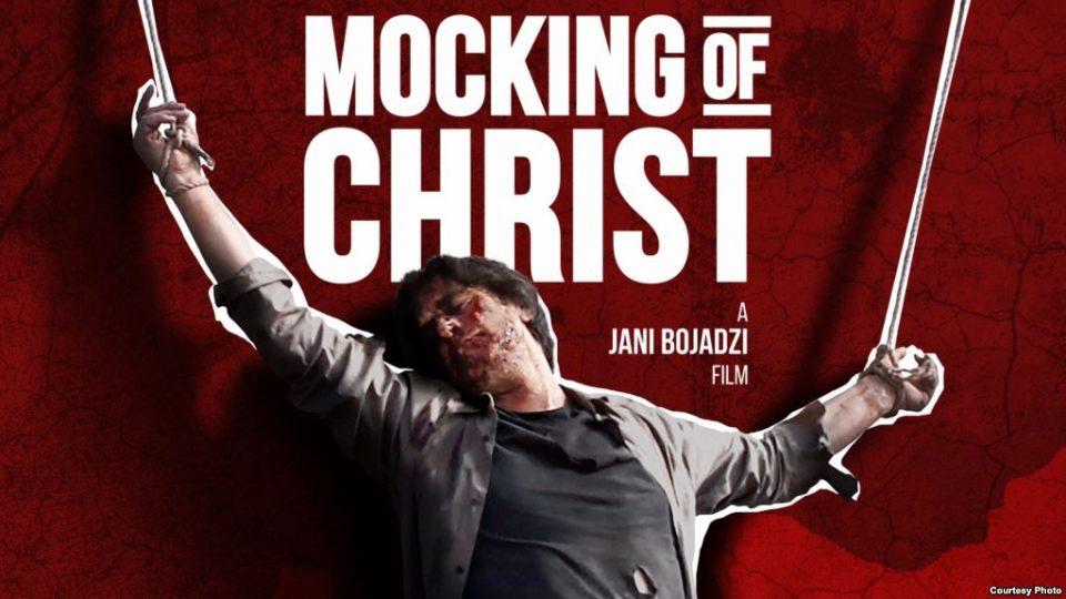 Филмот на Јани Бојаџи слободно ќе се прикажува во кино салите