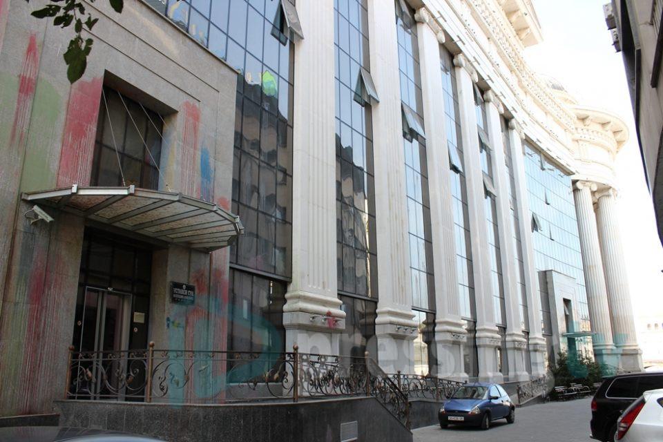 Уставниот суд пресече-Ќе се оценува уставноста на Фондот за осигурување депозити