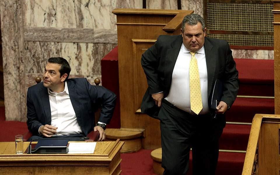Каменос ја откажа средбата со Ципрас, ја чека разврската во македонскиот парламент
