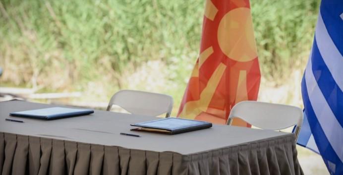 """""""To Вима"""": Грција ја разгледува најавата на Заев за можно замрзнување на Договорот од Преспа"""