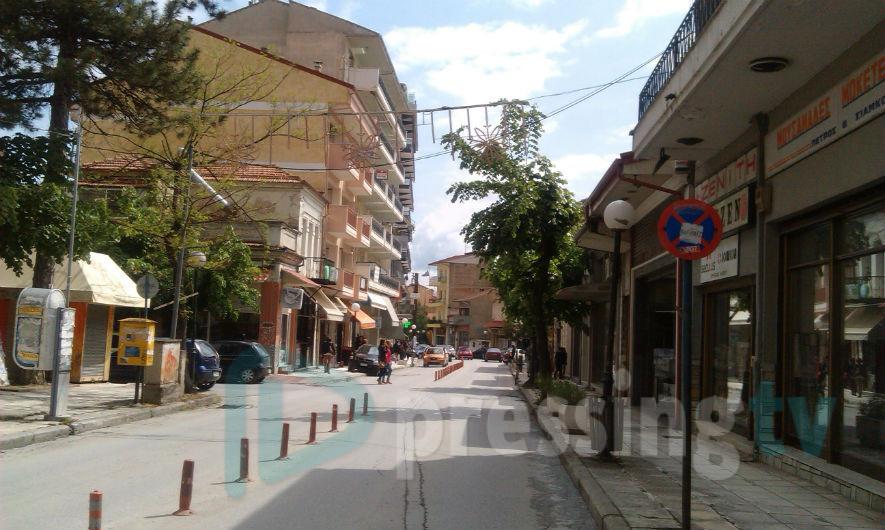 Серија земјотреси: Се тресеa Лерин и Битола
