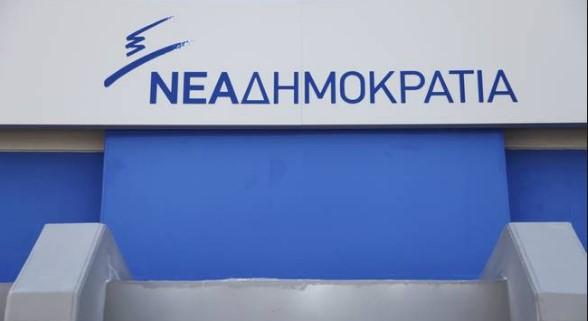 Владејачката грчка партија сака да се ослободи од Договорот од Преспа