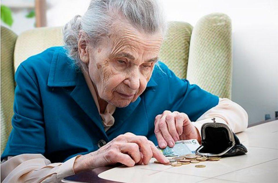 Исплатата на пензиите почнува од 26. април