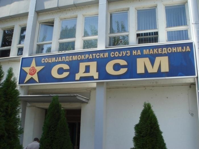 """Како напредува истрагата во случајот """"Рекет"""", така расте нервозата и паниката кај ВМРО"""