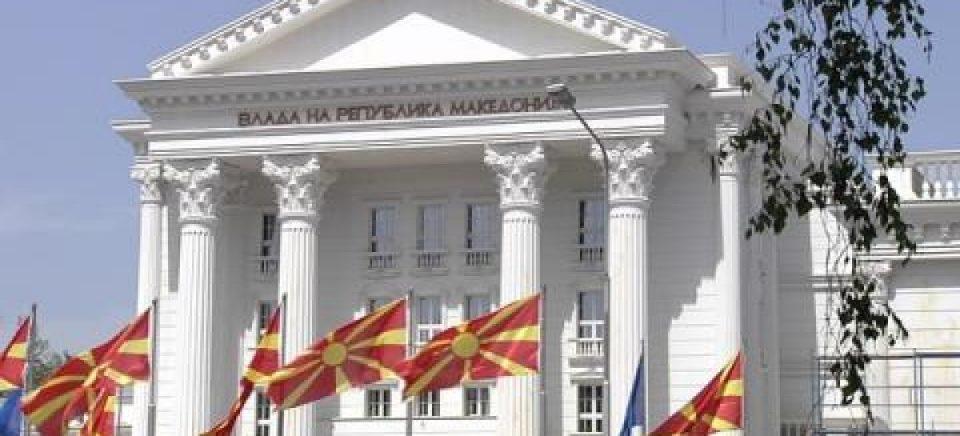 Македонскиот јазик останува единствен службен јазик на целата територија