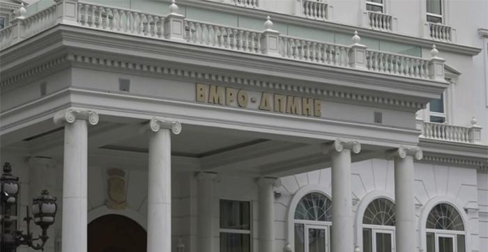 ВО ЖИВО: Прес-конференција во штабот на ВМРО-ДПМНЕ