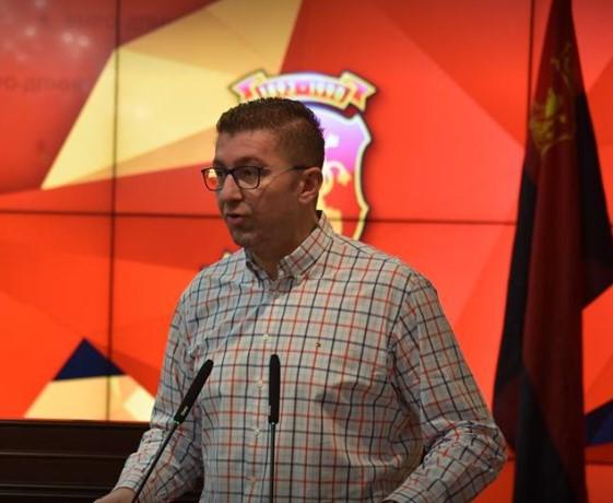 ВО ЖИВО: Обраќање на лидерот на ВМРО-ДПМНЕ, Христијан Мицкоски