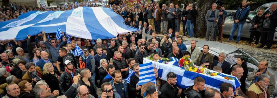 """Кацифас погребан со грчки знамиња, со расистички повици и со """"Македонија е грчка"""""""