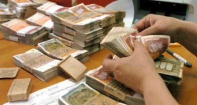 Да не се оданочуваат каматите од депозитите до влез во ЕУ