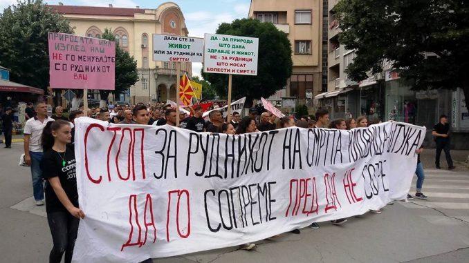 Утре протест во Струмица против рудникот кај Иловица