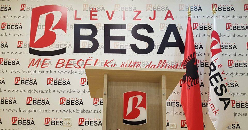 Беса и се закани на СДСМ: Одиме во опозиција ако сите албански партии влезат во Владата