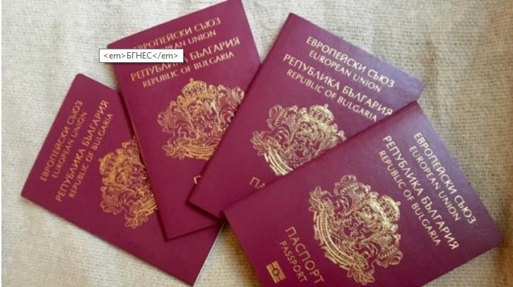 Агенцијата за Бугарите во странство ќе се ребрендира во министерство?