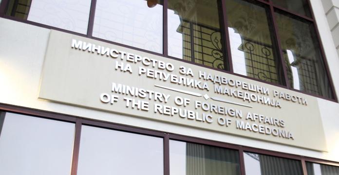 И МНР потврди дека Груевски е во Будимпешта