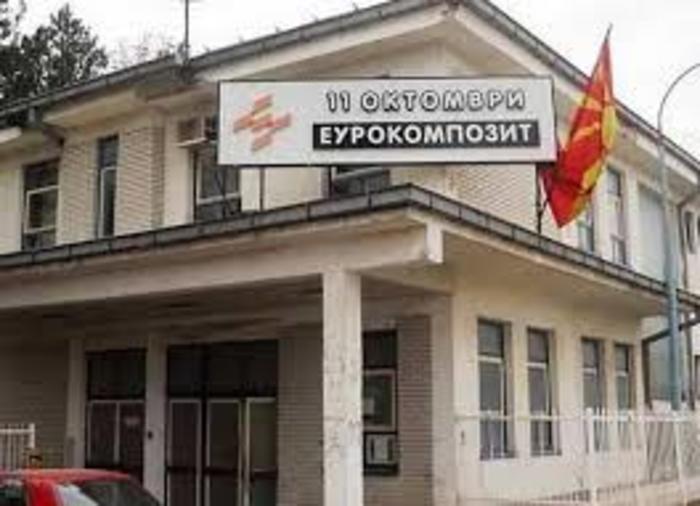 """Заев почнува со приватизација на """"Пошта"""", """"Еурокомпозит"""", Тец Неготино""""…"""