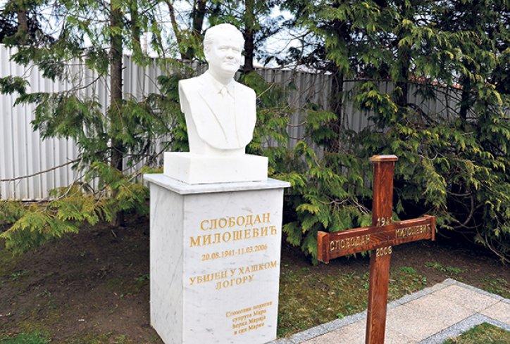 Никој не знае каде е мозокот на покојниот Слободан Милошевиќ