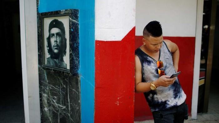 Кубанците од денеска ќе може да сурфаат преку мобилен
