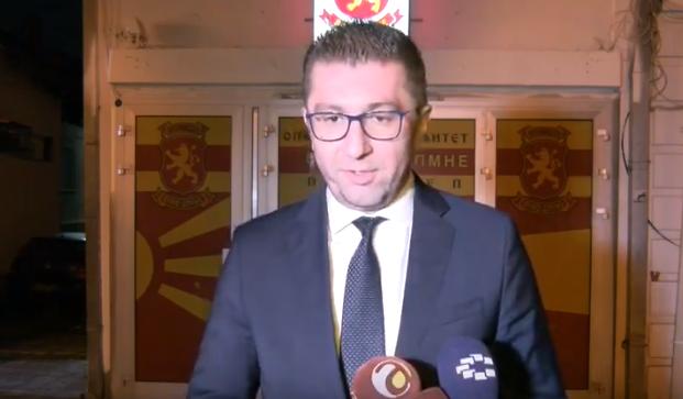 ВО ЖИВО:Обраќање на лидерот на ВМРО-ДПМНЕ, Христијан Мицкоски