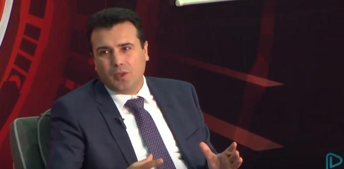 Заев: Северномакедонец нема да бидам ниту јас ниту децата (ВИДЕО)