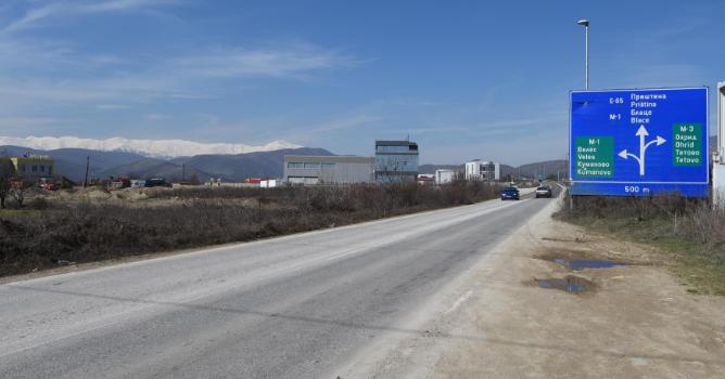 Од Скопје до Приштина ќе се патува 45 минути