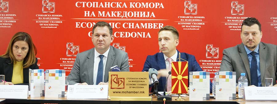 Македонските компании  недоволно се промовираат кај странските инвеститори