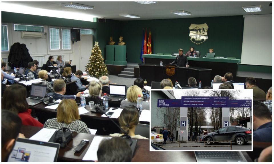Само од вработените во Клинички во Град Скопје ќе влегуваат 270.000 евра