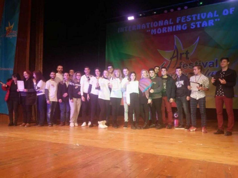 """Драмското студио """"Дон Кихот"""" од Гевгелија освои прва награда на фестивал во Бугарија"""