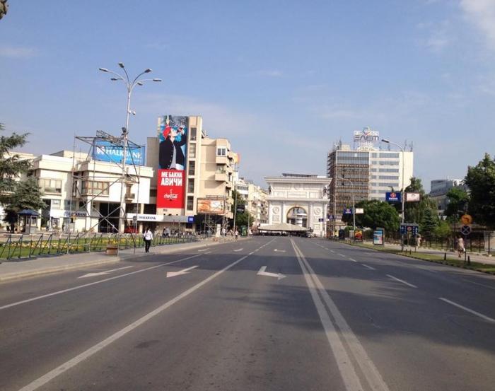 Посебен сообраќаен режим во центарот на Скопје поради протести