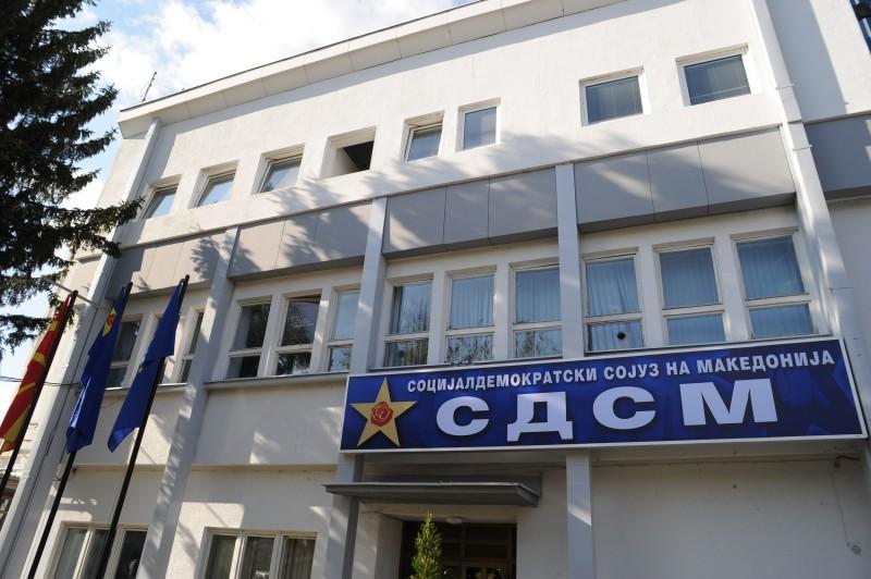 СДСМ им ги честита на граѓаните уставните измени