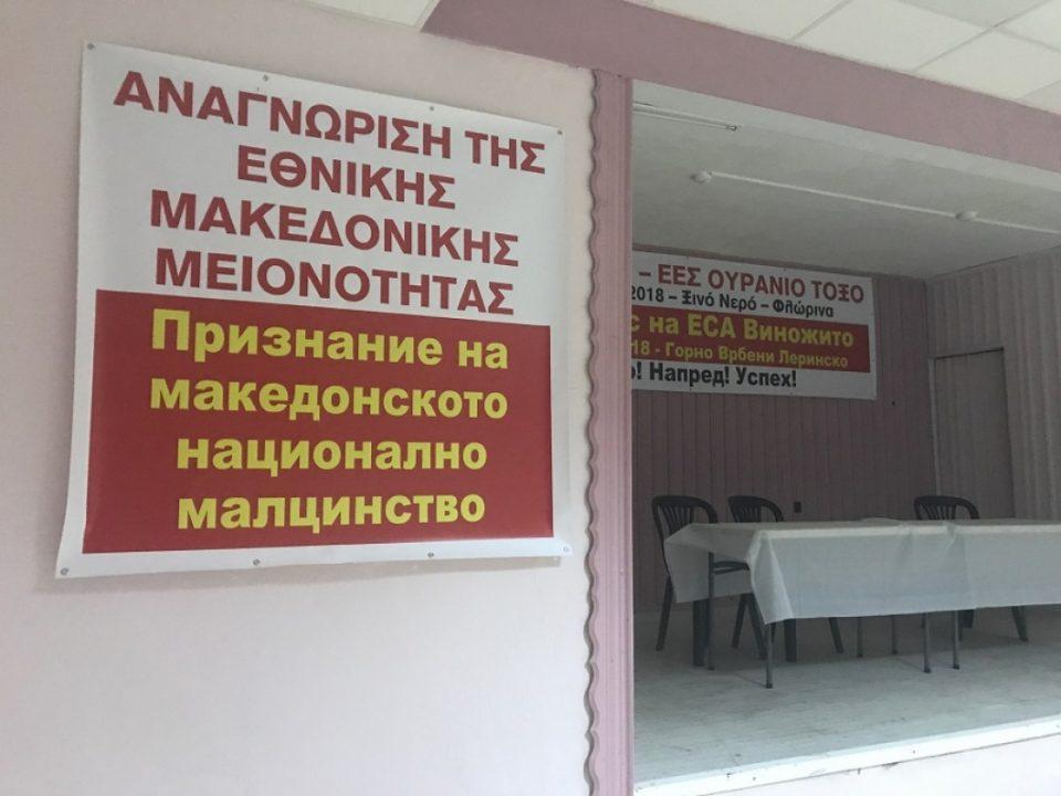 """""""Виножито"""" на изборите во Грција освои 6.000 гласови, за европратеник беа потребни 200.000"""