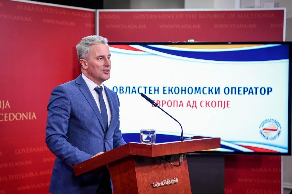 Посетителите на Груевски прераспределени на други работни места (ВИДЕО)