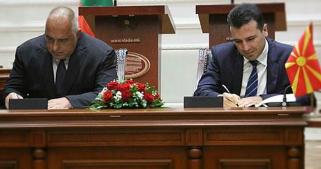 """Заев најави анекс на Договорот: Сега Бугарија сака да се осигура што точно означува името """"Северна Македонија"""""""